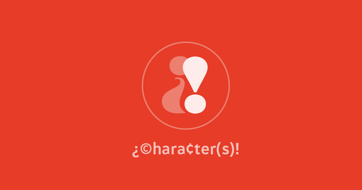 S >> hara¢ter(s)!   A typographic cheat sheet.